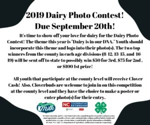 Cover photo for 2019 Dairy Poster Contest!